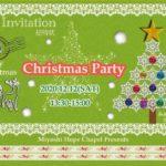 みよしホープチャペル クリスマス会を開催します。